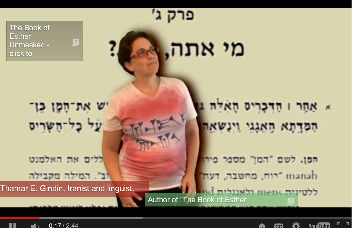 Thamar for book of Esther